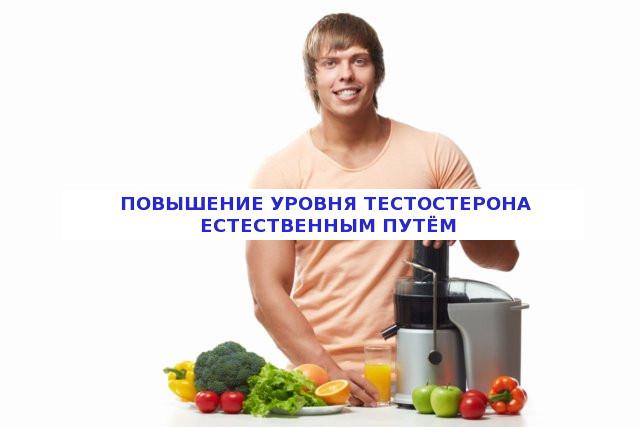 Мужское здоровье от а до я