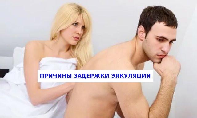 как быстро кончить мужчине