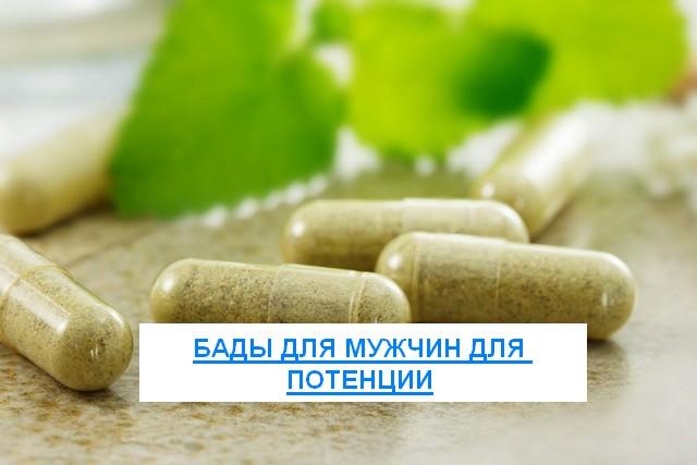 Как грандаксин влияет на потенцию