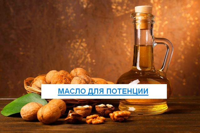 Эфирное масло корицы для потенции