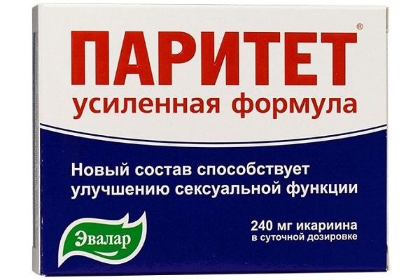 таблетки паритет